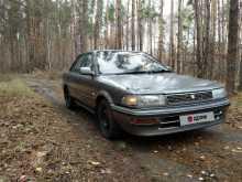 Воронеж Corolla 1991