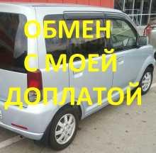 Майкоп eK Wagon 2004