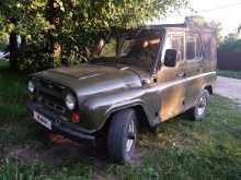 Сергиев Посад 3151 1990