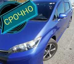 Ангарск Toyota Wish 2016