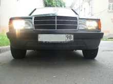 Санкт-Петербург 190 1988