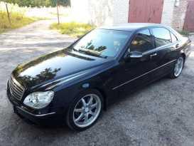 Пенза S-Class 2003
