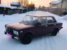 Пермь 2106 2002