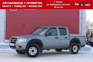 Томск Ranger 2008