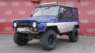 Астрахань 3151 1997