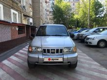 Москва Sportage 2002