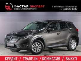Новосибирск CX-5 2016