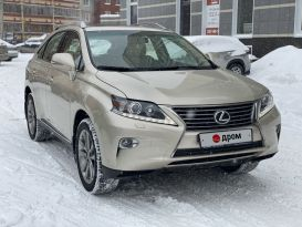 Пермь Lexus RX350 2013
