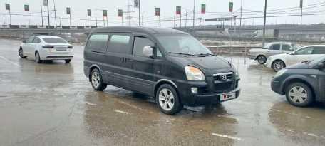 Калуга Starex 2004