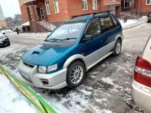Омск RVR 1996