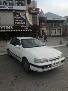 Омск Corona 1995