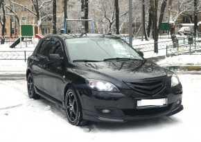 Краснодар Mazda3 2007