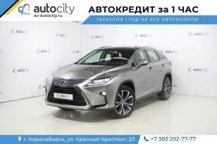 Новосибирск Lexus RX300 2018