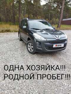 Гурьевск 4007 2010
