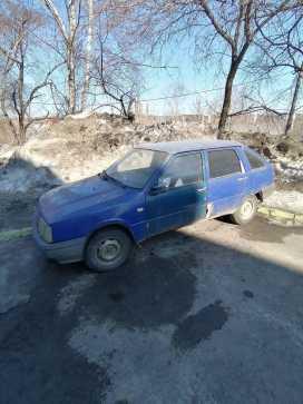 Новосибирск 2126 Ода 2002