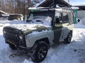 Якутск 3151 2000
