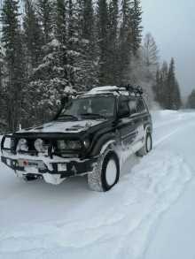 Алдан LX450 1996