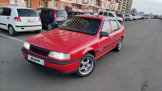 Бахчисарай Vectra 1990