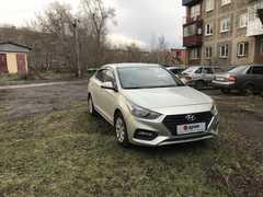 Новокузнецк Solaris 2018