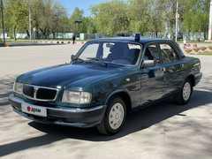 Пермь 3110 Волга 2000