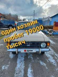Новосибирск 412 1977