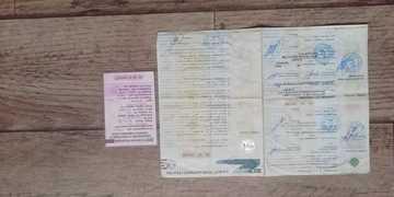 Заозёрный 2717 2000