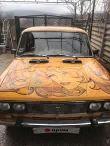 Старый Крым 2106 1985