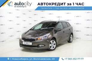 Новосибирск Ceed 2012