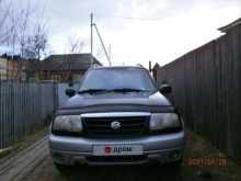 Югорск Grand Vitara 2003