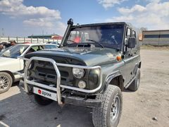 Кызыл 3151 2011