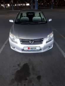Омск Corolla Axio 2008