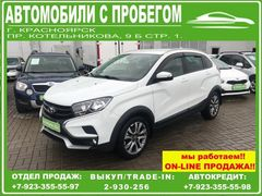 Красноярск Х-рей Кросс 2018