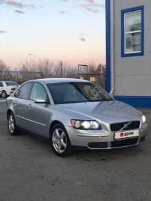 Курган S40 2004