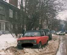 Нижний Новгород 2101 1979