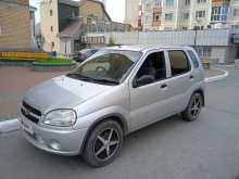 Сургут Swift 2003