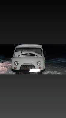 Безенчук Буханка 2000