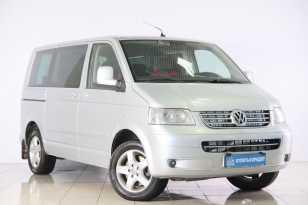 Сургут Multivan 2008