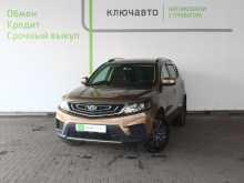 Краснодар Emgrand X7 2019