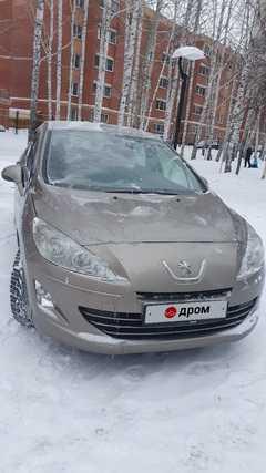 Новосибирск 408 2014