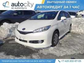 Владивосток Toyota Wish 2015