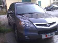 Сочи RDX 2008