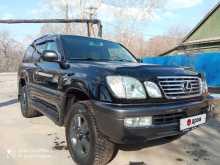 Омск LX470 2005