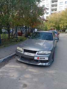 Екатеринбург Skyline 1994