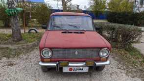 Джанкой 2101 1979