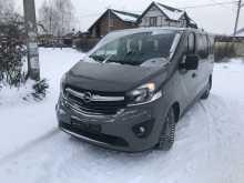 Краснодар Vivaro 2016