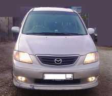 Серов MPV 2001