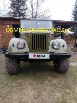 Новосибирск 69 1966