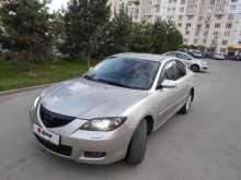 Москва Mazda3 2006