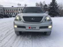 Челябинск GX470 2004