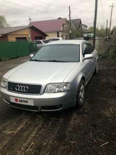 Колпашево Audi A6 2001